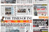 NEWSPAPERS AND OUR MARTYRS STORY