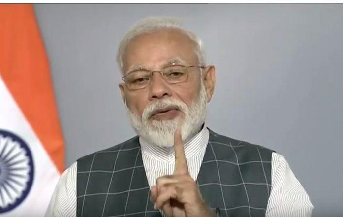 PM Modi Tweets,