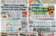 Our exact poll: BJP-NDA 230-260, UPA 175-200