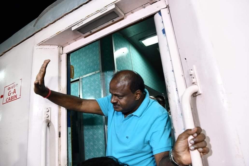 WHAT A SHAME ! BLOW TO INDIA'S DEMOCRACY IN KARNATAKA