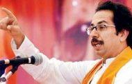 Chief Minister Uddhav Thackeray slams Union budget