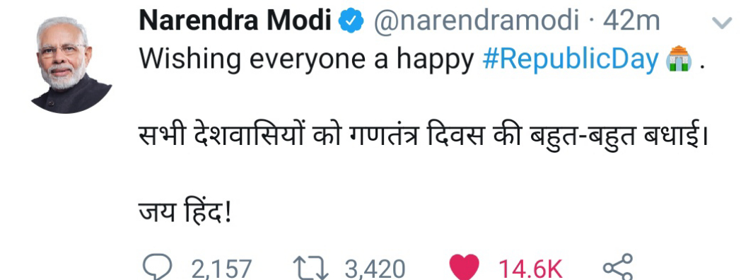 Prime Minister Narendra Modi wishes the country on RepublicDay