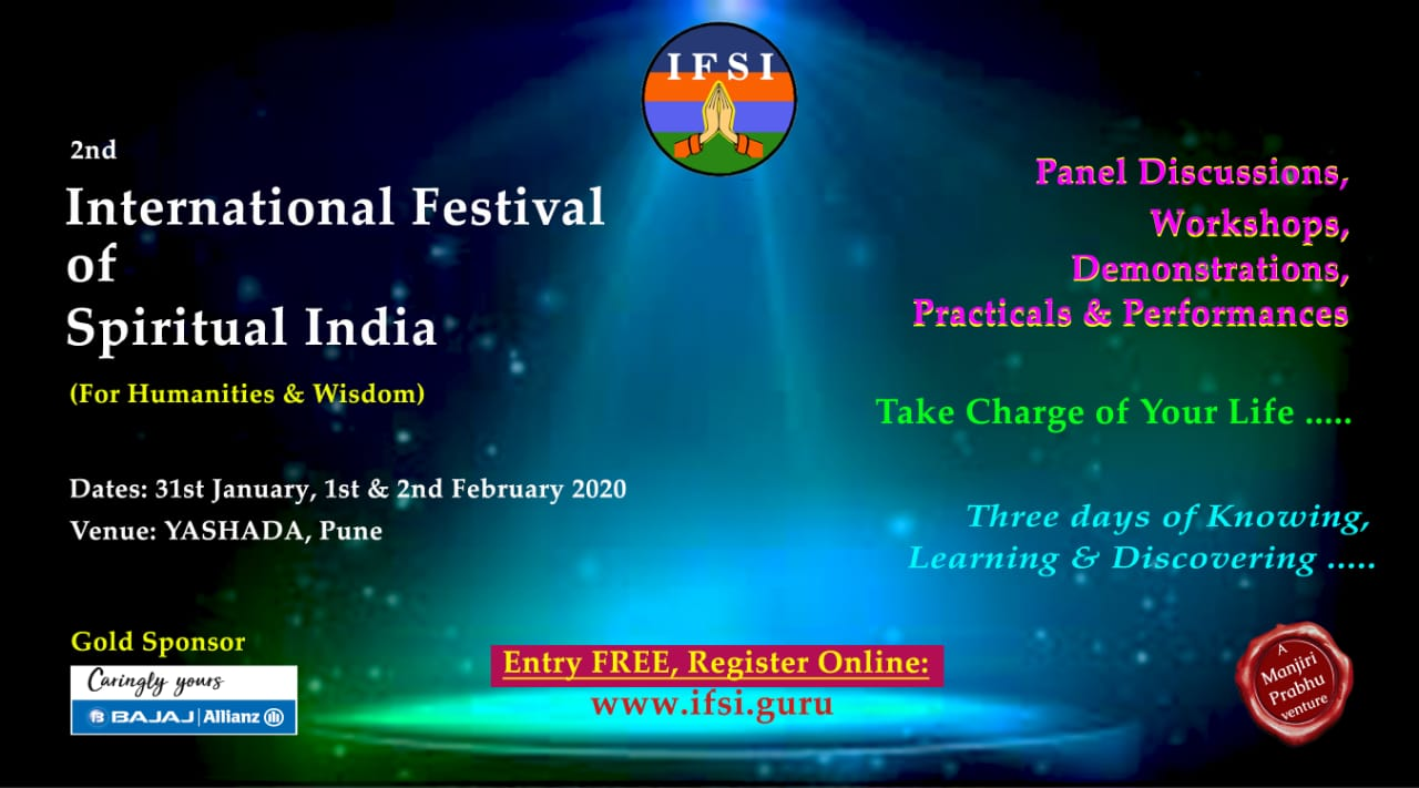 International Festival  of Spiritual India  (IFSI)