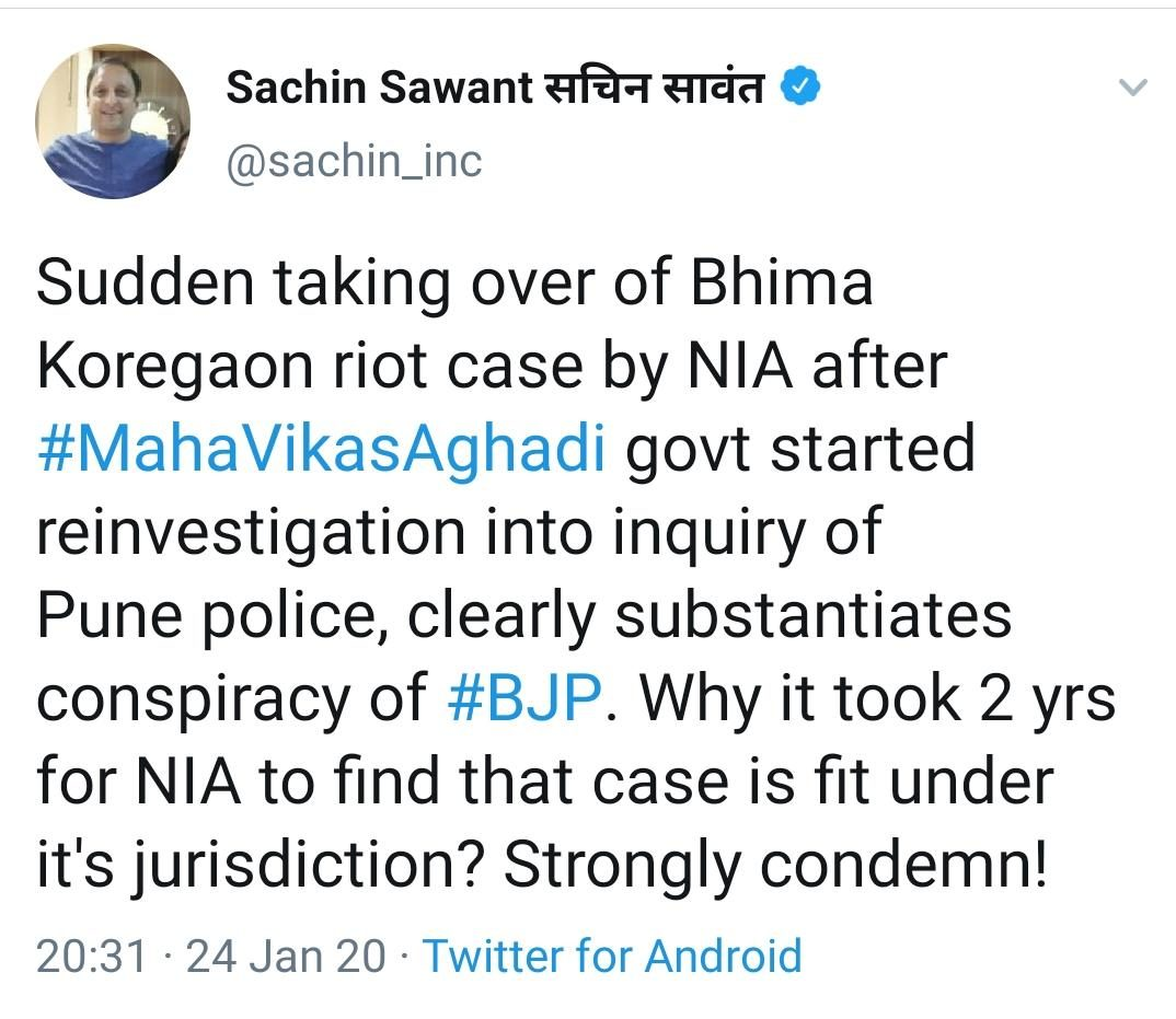 Sachin Sawant Speak