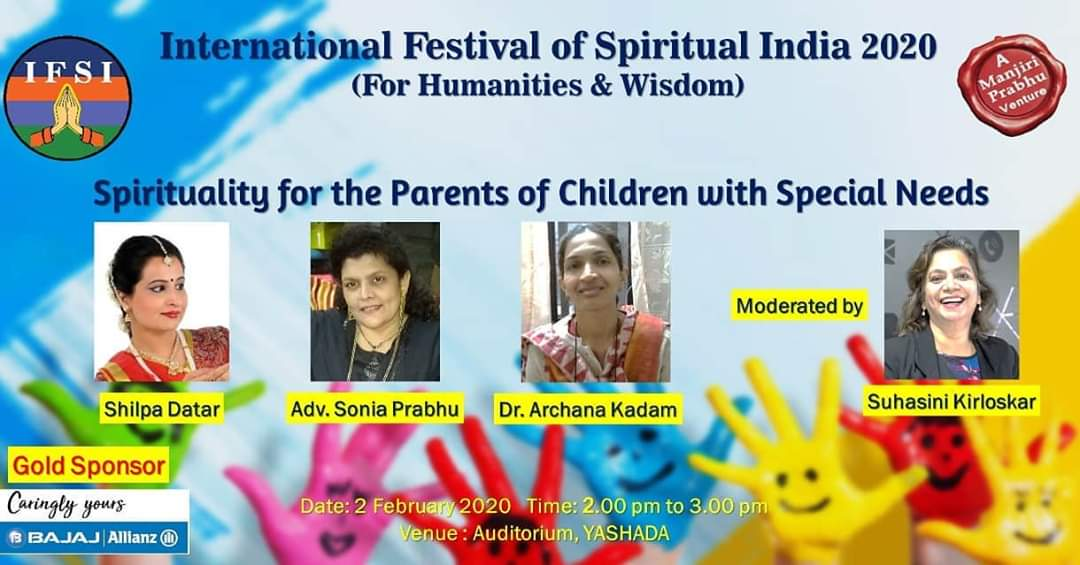 International Festival of Spiritual India 2020 ( For Humanity & Wisdom)