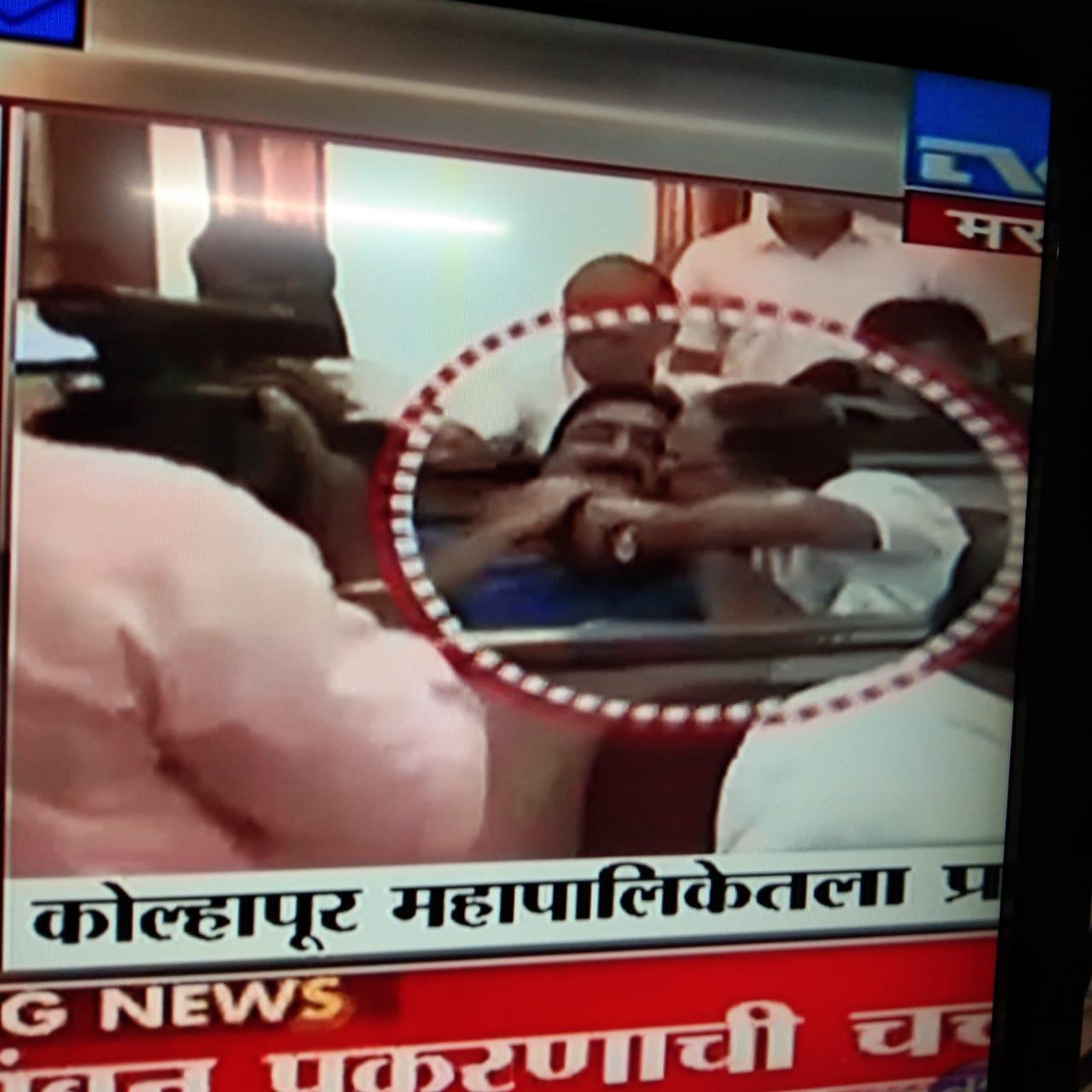 Two Kolhapur corporators caught kissing
