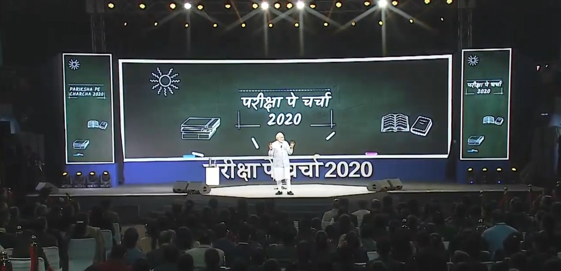 Prime Minister Narendra Modi interacts with students during 'Pariksha Pe Charcha 2020' in Delhi: Aaj kal ka fashion hai