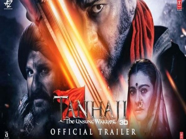 Maharashtra Government makes film 'Tanhaji' tax-free in the state.