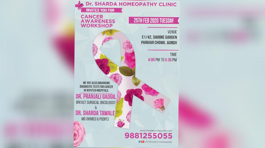 Cancer Awareness Workshop ...