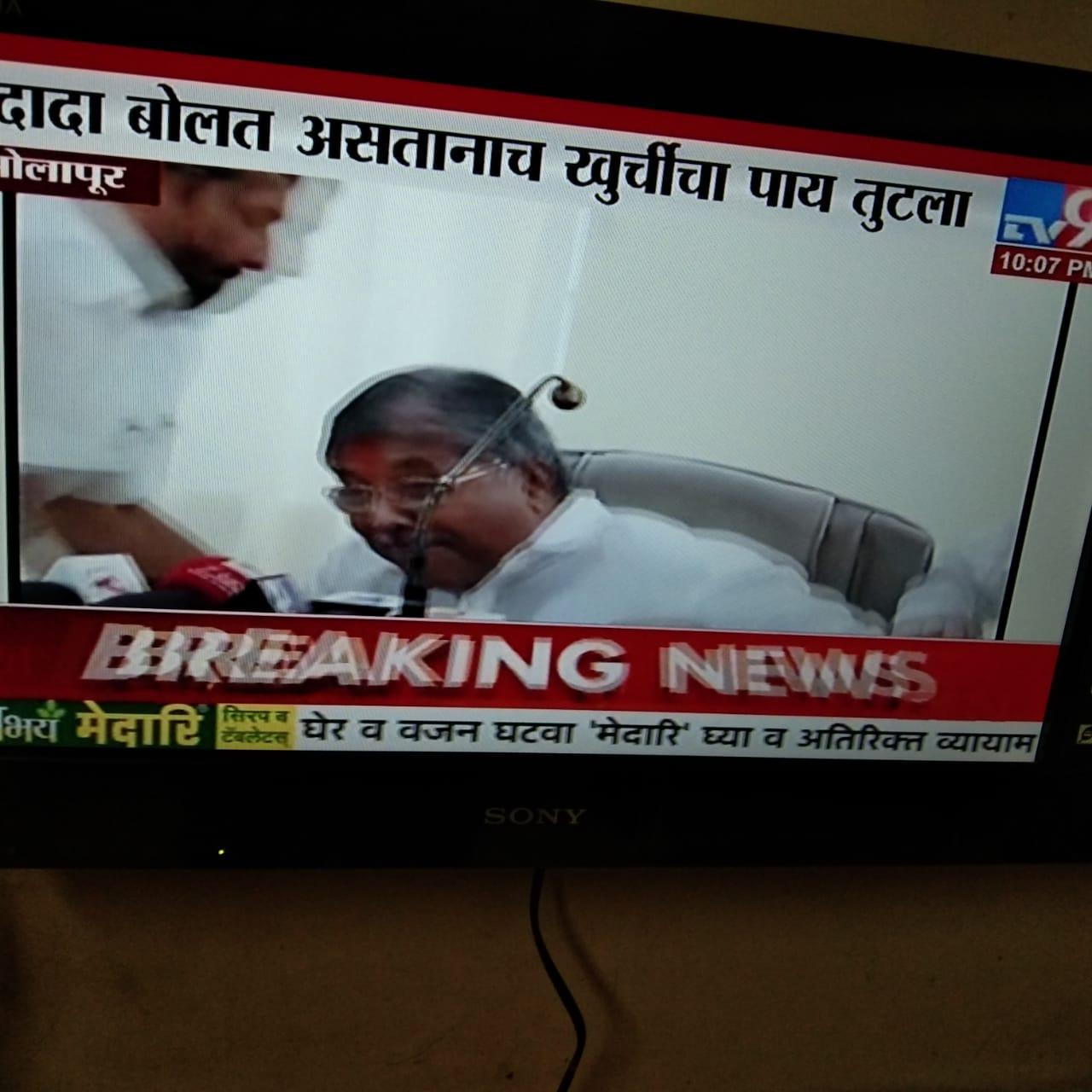 Chandrakant Patil slips from his khursi...