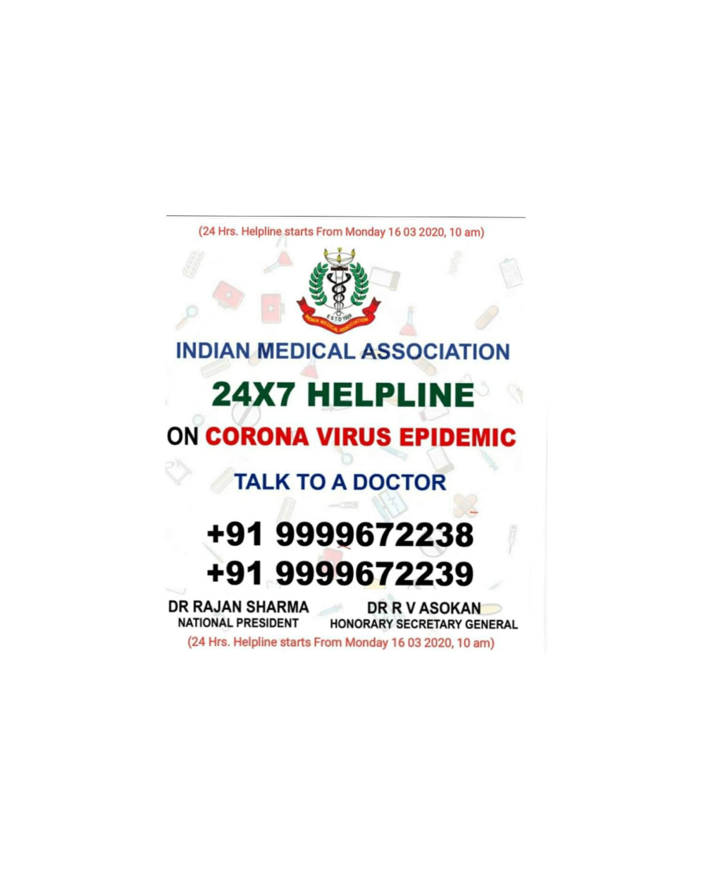 Indian Medical Association  Helpline  24*7 Talk to a doctor,  clear your doubts on COVID 19 Starts 16/03/2020 , 10.00am