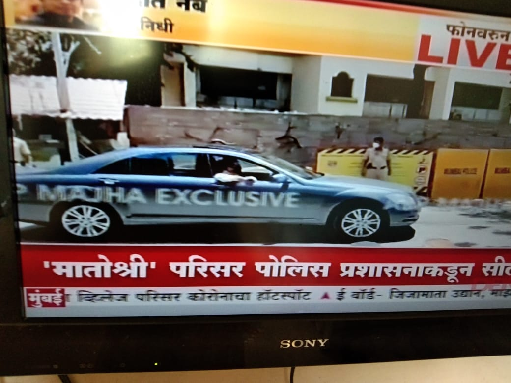 Leading from the front, Chief Minister Uddhav Thackeray himself drives his car to work, wears a mask...