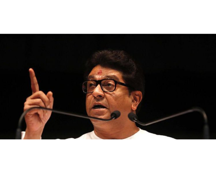 Raj Thackeray Roars: Lockdown Should Get Lost