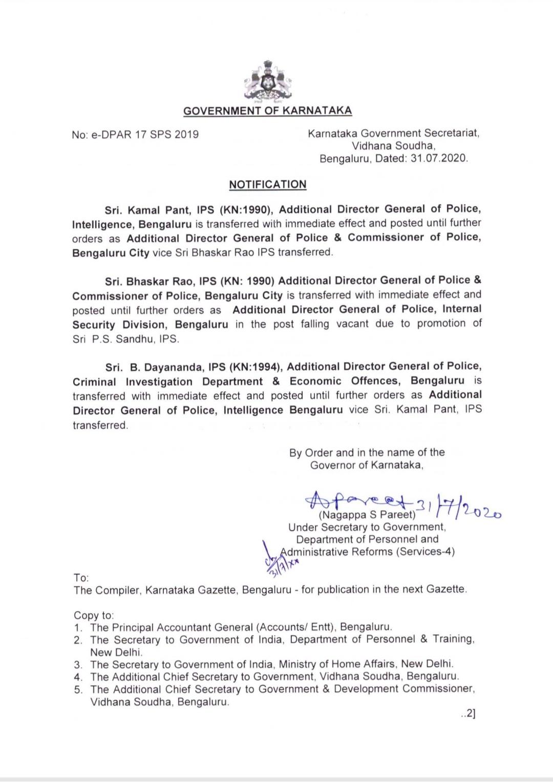 Karnataka: Senior IPS officer Kamal Pant  is the new Bengaluru Police Commissioner...