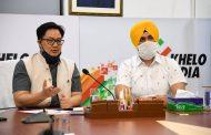 Haryana will host the 4th Khelo India Youth Games 2021 at Panchkula : Sports Minister Kiren Rijiju...
