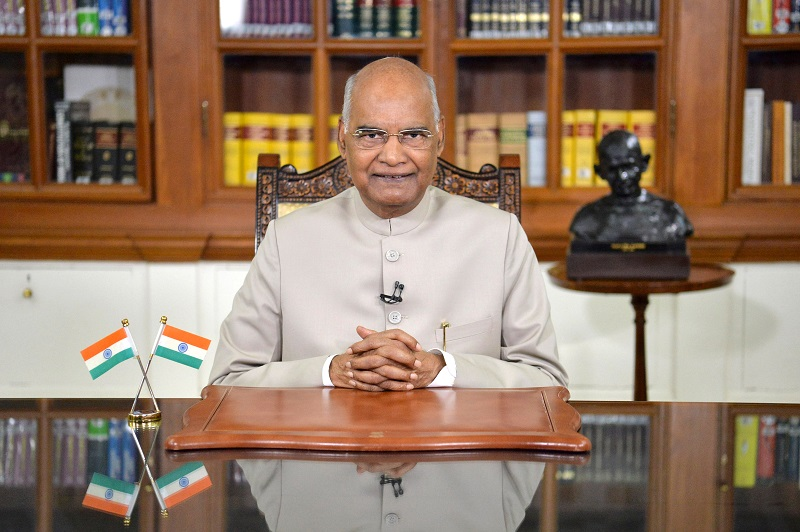 ADDRESS TO THE NATION BY THE PRESIDENT OF INDIA, SHRI RAM NATH KOVIND, ON THE EVE OF INDIA'S 74TH INDEPENDENCE DAY...