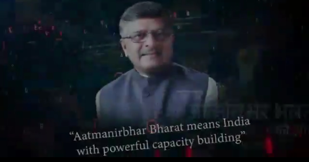 "Shri Ravi Shankar Prasad launches ""Swadeshi Microprocessor Challenge"""