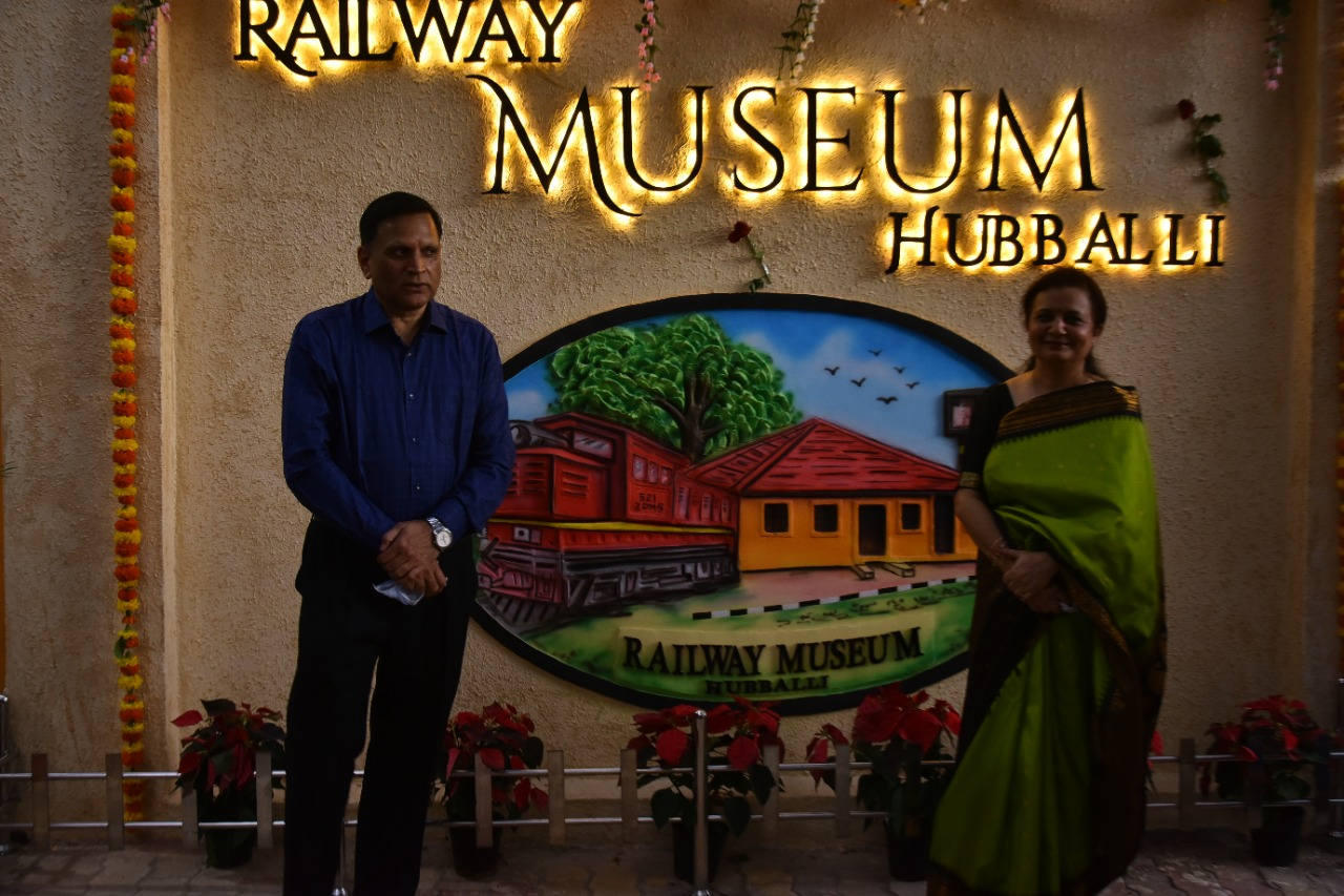 Railway Museum at Hubballi to be opened to Public...