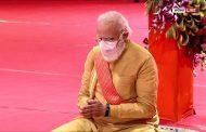 PM Narendra Modi performs Ram Mandir's Bhumi Pujan Rituals  in Ayodhya...