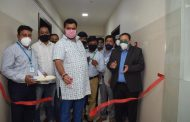 125 beds donated to Lokmanya and three hospitals...