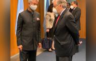 External Affairs Ministers Jaishankar meets UN Secretary General Antonio Guterres