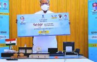 More than 1.2 lakh people benefited from free treatment in the first quarter of Mukhymantri Chiranjeevi Swasthya Bima Yojana...