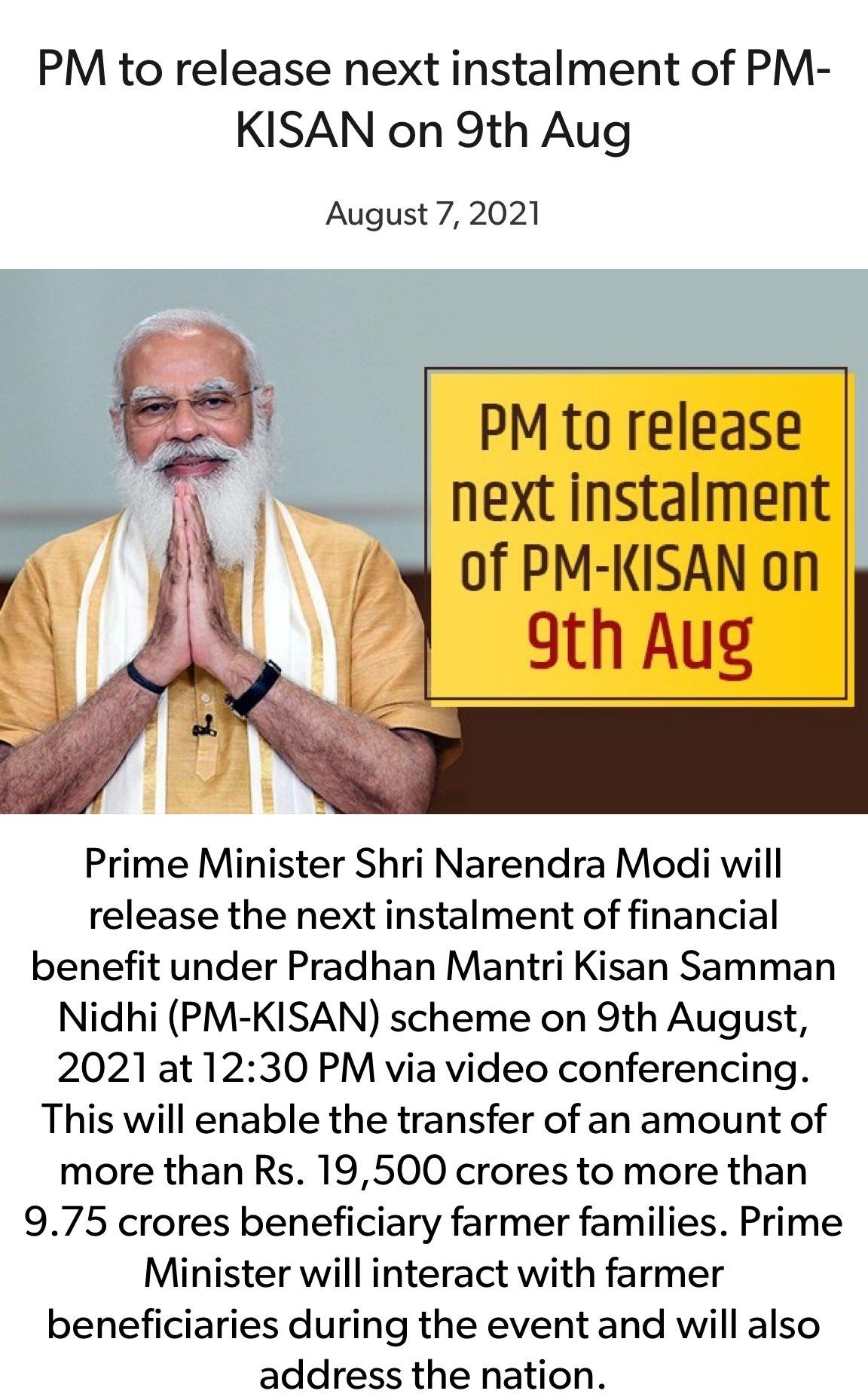 PM Modi to release next instalment of PM-KISAN on 9th Aug.  https://t.co/ocpHm21GeA  via NaMo App